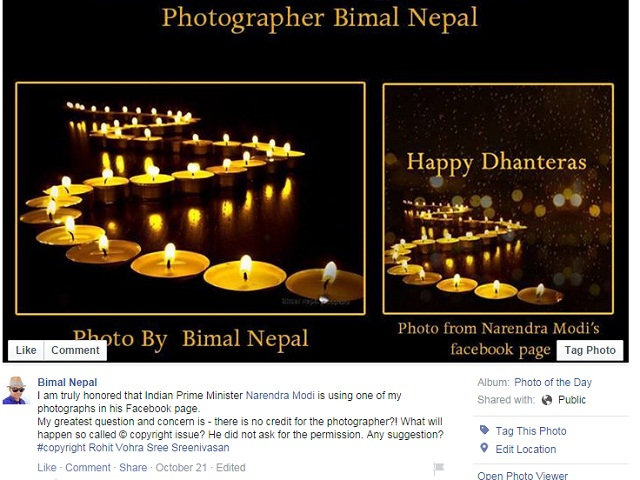 bimal nepal fb photo