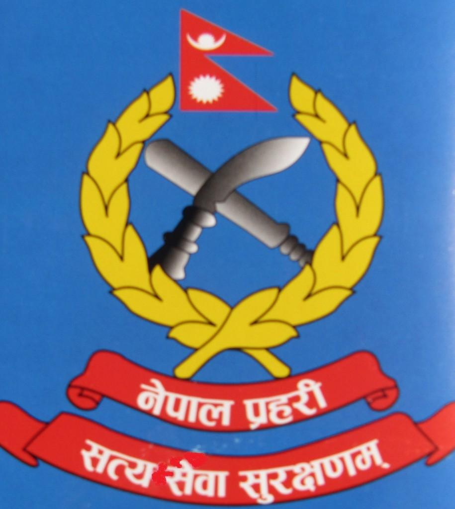Nepal_Police_