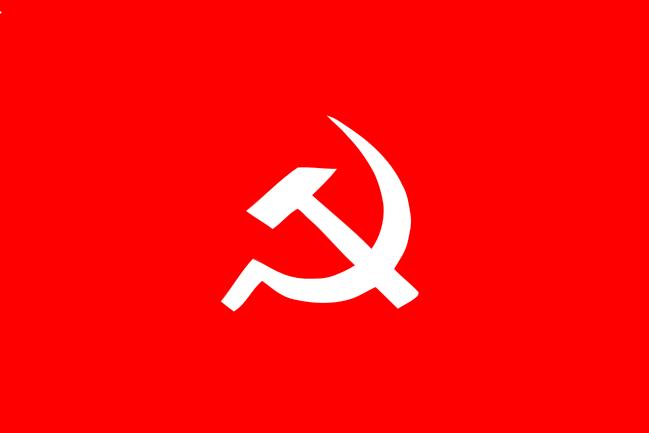 Communist_Party_of_Nepal_(Maoist)