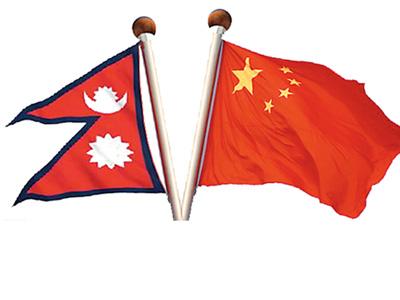 Nepal Vs china