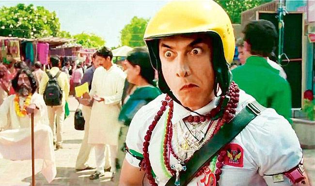 aamir khan film pk1