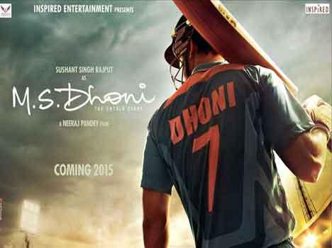 dhoni-film