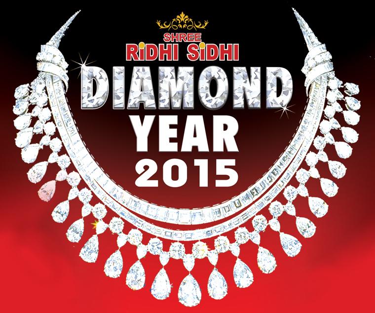 diamond utsav PR