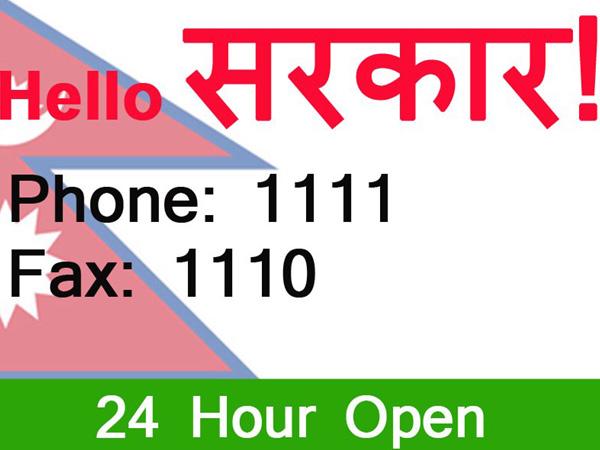 hello-sarkar_20141008104903