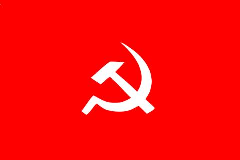 maiost-flag