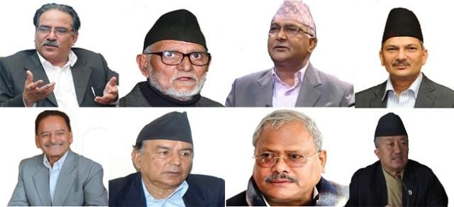 top leaders of nepal