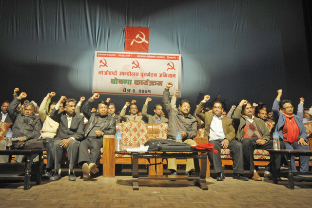Maoist Unification  (3)