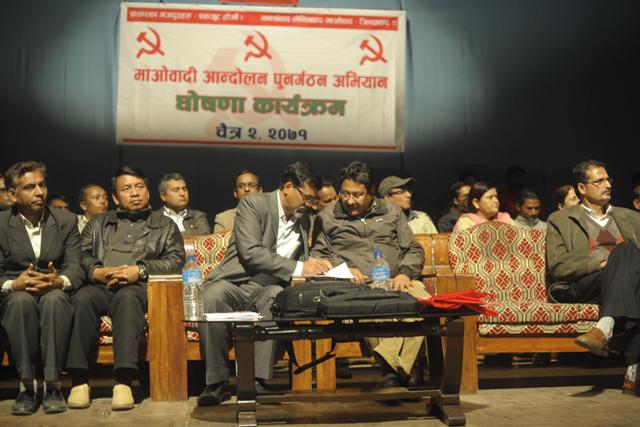 Maoist Unification  (5)