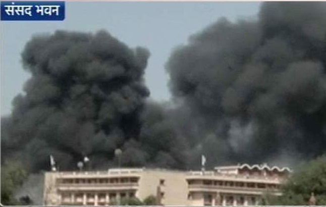 fire-on-indian-parliament1