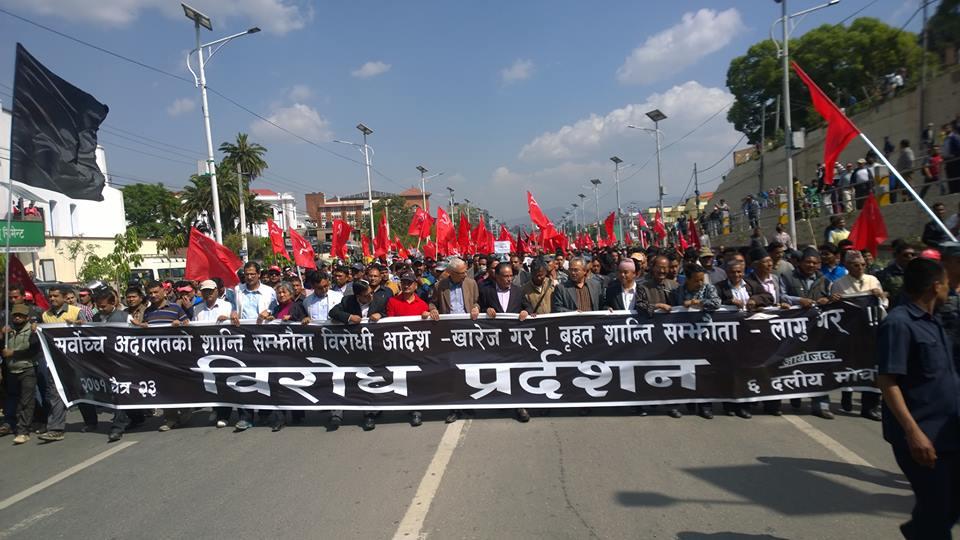 6 Maoist 1