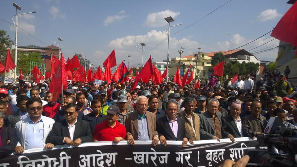 6 Maoist