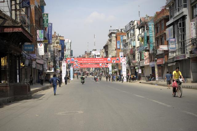 Nepal banda (1)