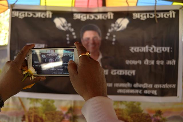 Ramnath Dhakal (15)