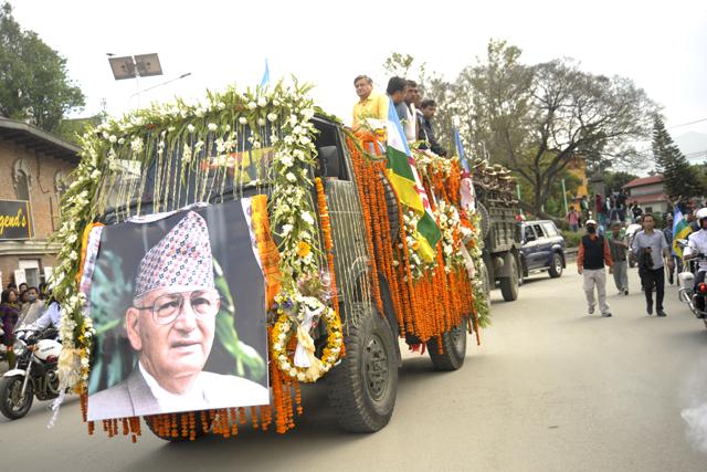 Surya Bahadur Thapa (14)