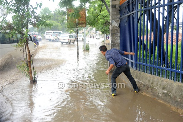 rainfall at ktm2