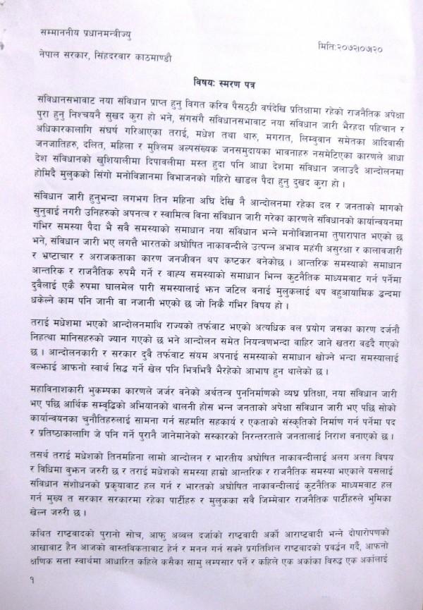 memorendum for oli by bhattarai