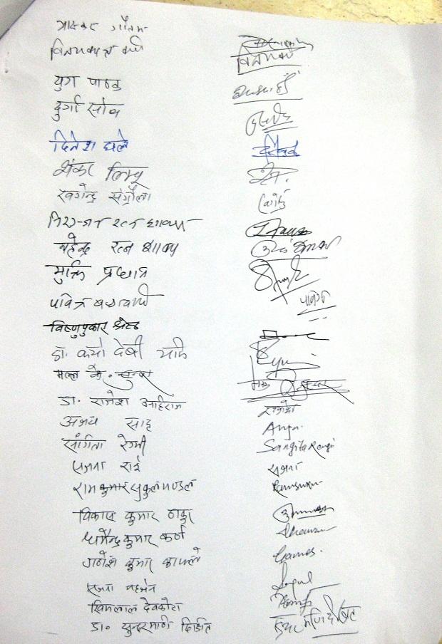 memorendum for oli by bhattarai2