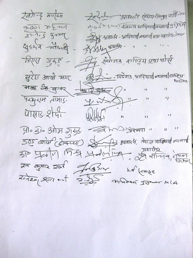memorendum for oli by bhattarai3